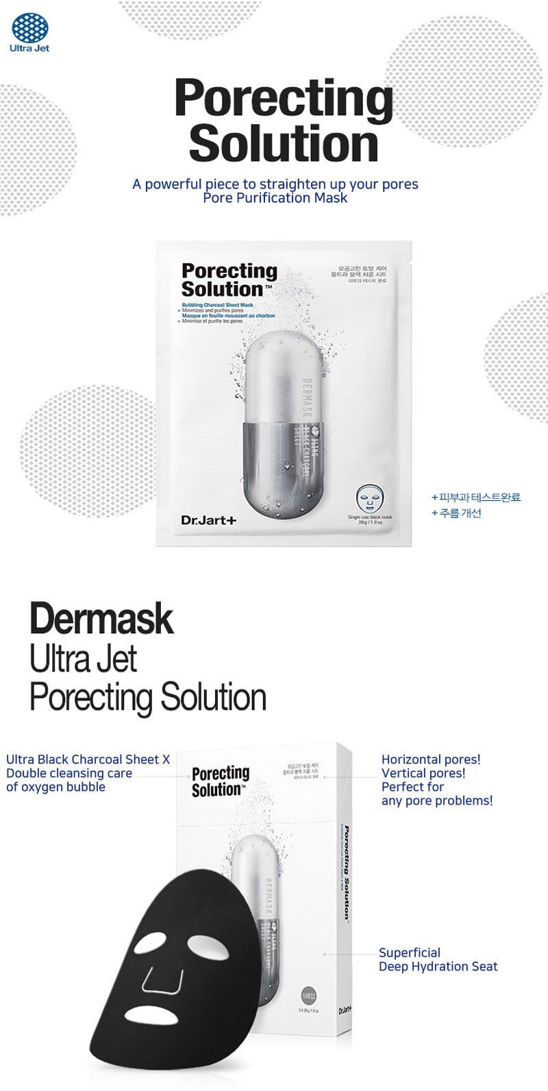 Dr.Jart+ Dermask Water Ultra Jet Porecting Solution Mask 5 Sheets