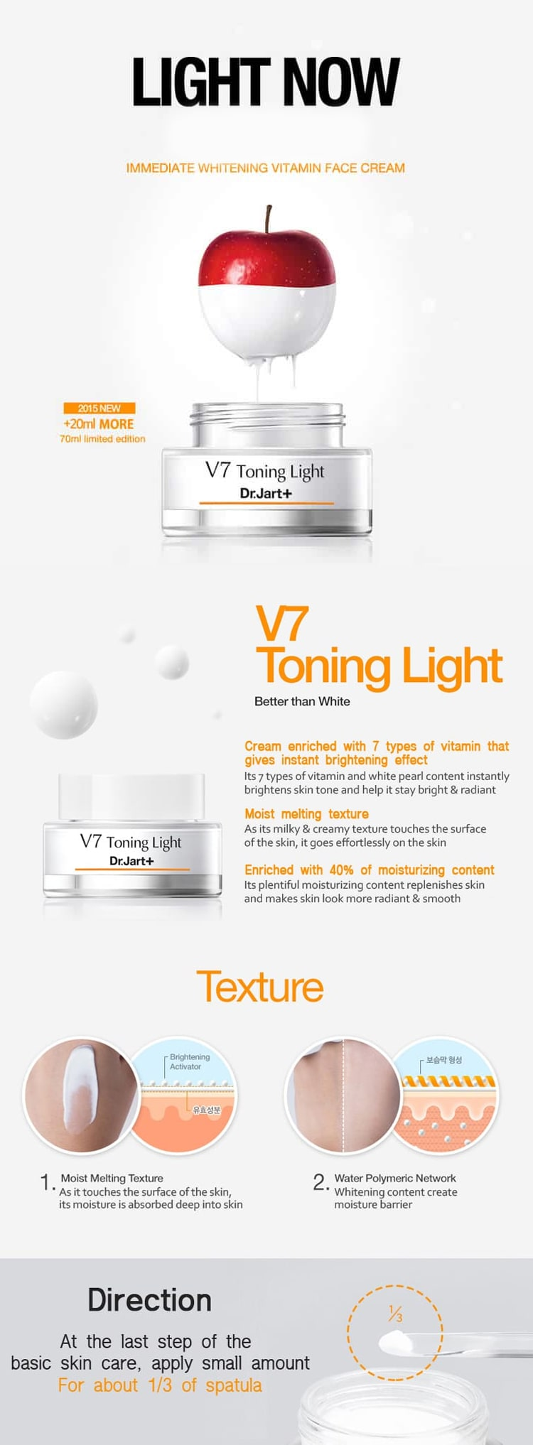 Dr.Jart+ V7 Toning Light 50ml