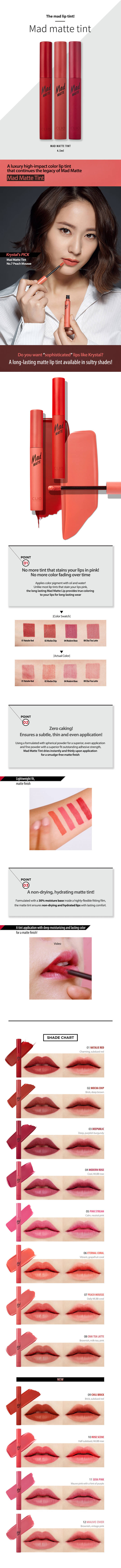 CLIO Mad Velvet Tint 3.8g