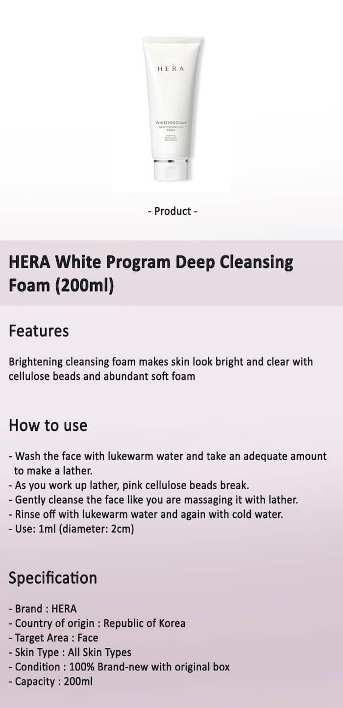 HERA White Program Deep Cleansing Foam 200ml