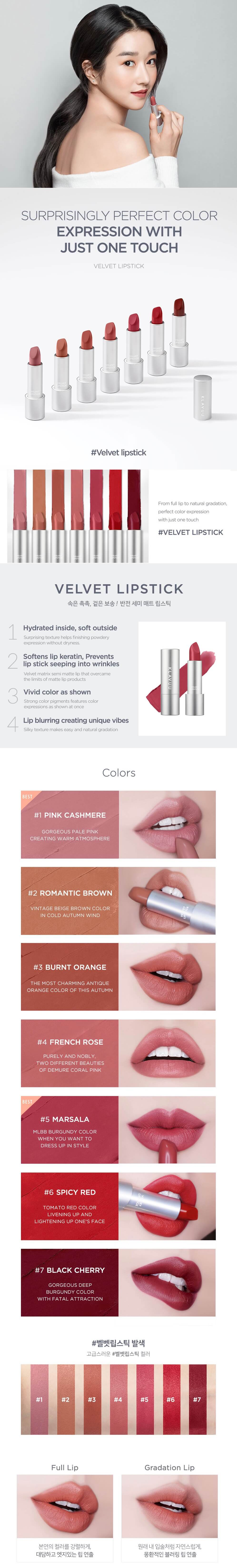 Klavuu Urban Pearlsation Velvet Lipstick 3.5g
