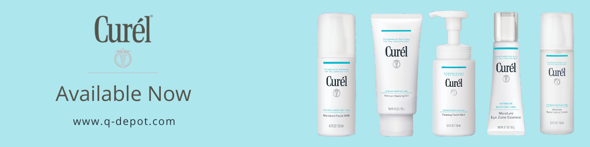 Curel Japanese Skin Care Brand Available For Wholesale