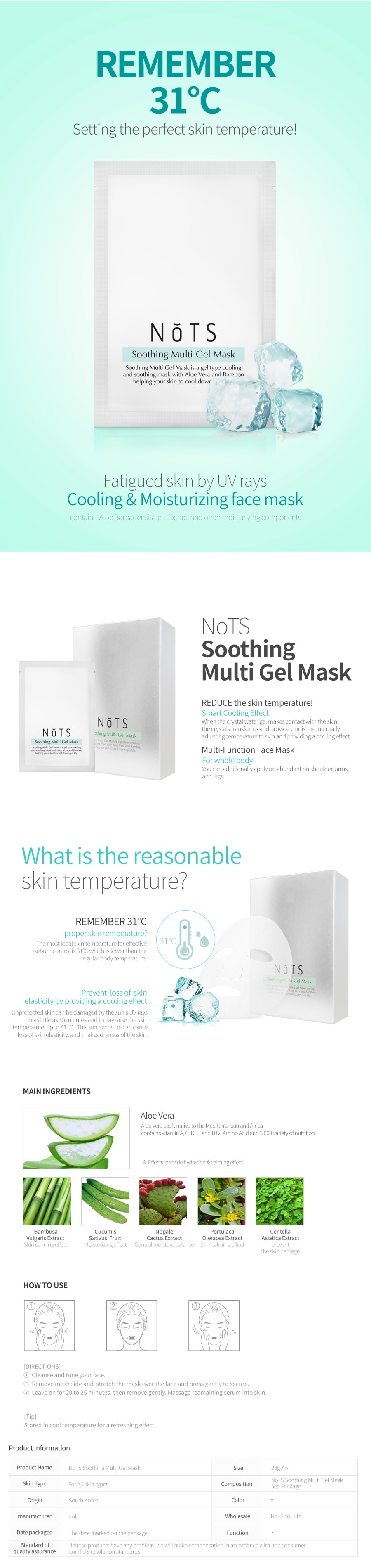 NOTS Soothing Multi Gel Mask [5PCS]