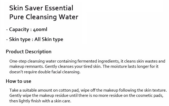 SU:M37° Skin Saver Essential Pure Cleansing Water 400ml
