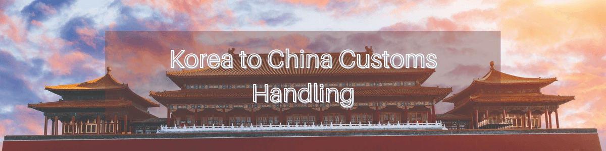 China customs handling