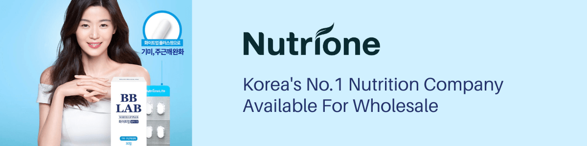 Nutrione BB Lab Wholesale
